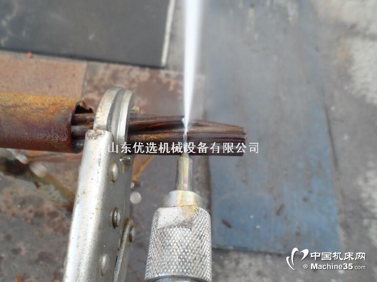 便携式水刀便携式水切割机超高压水刀