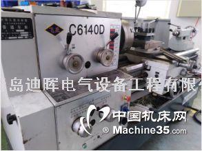 江蘇飛亞C1640D車床,九五成新,公司買來沒用幾次