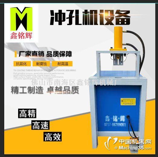 W1-R0系列液壓沖孔沖弧沖斷切角機