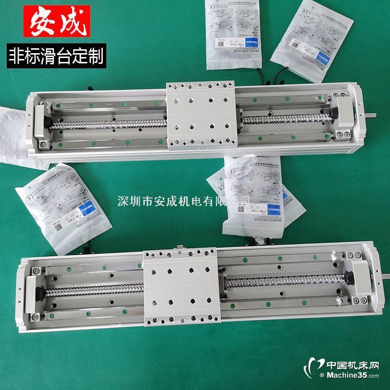 安成AC805线性模组直线模组线性滑台直线滑台电动定制