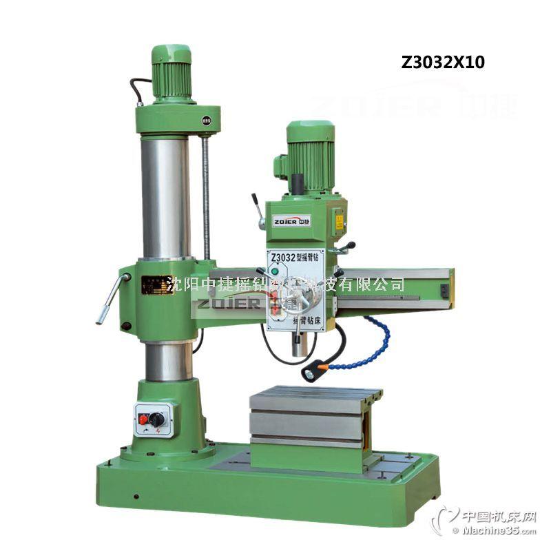 沈阳中捷厂家ZQ3032X10机械摇臂钻床 钻床价格