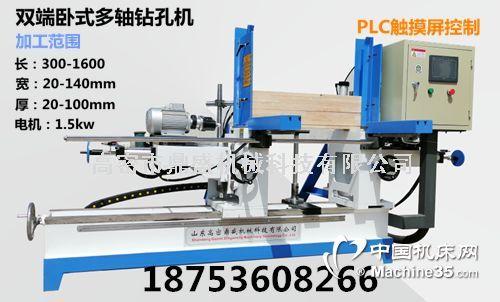 全自動多軸鉆孔機價格 數控木工多軸鉆孔機價格 高密鼎盛機械