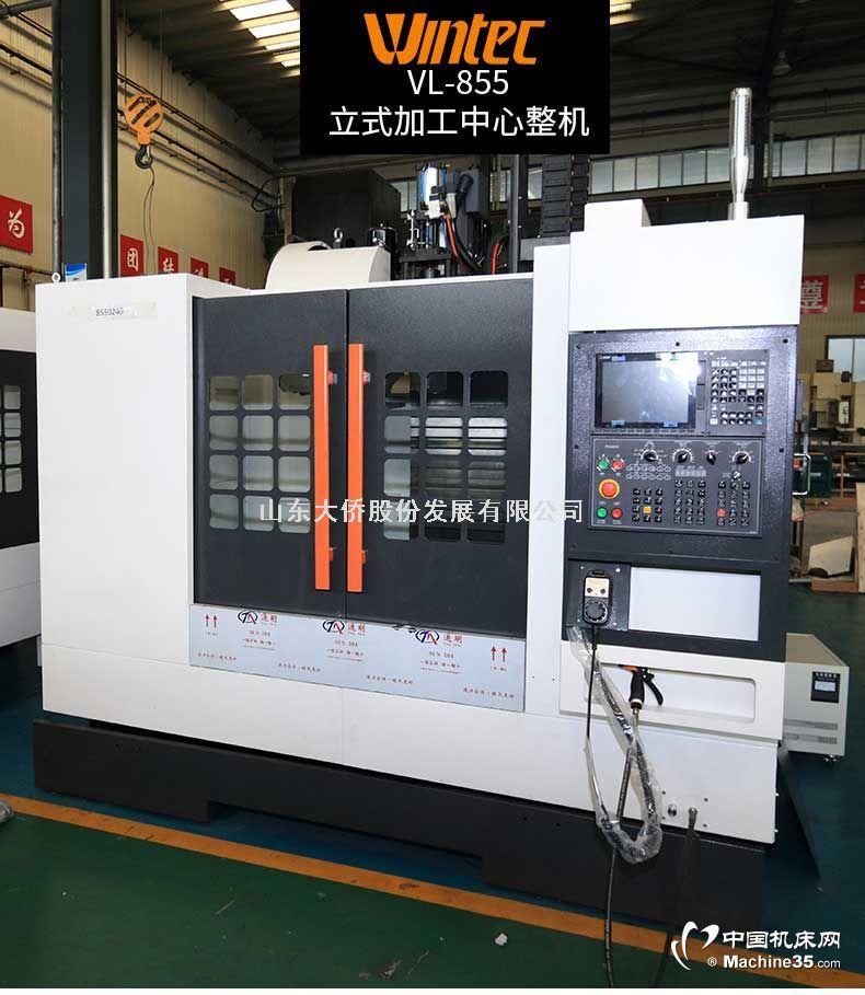 VL-855高精度高刚性立式加工中心