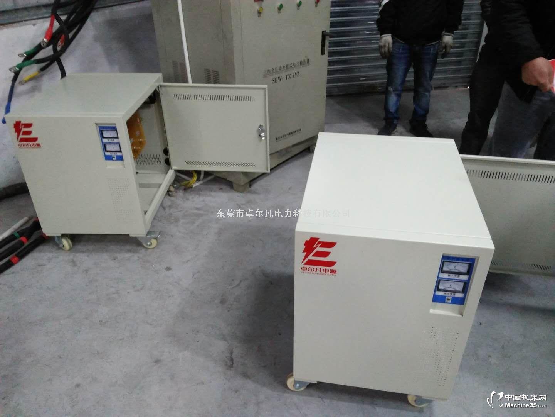三相380V變220V變壓器