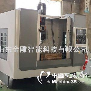 vmc850立式加工中心山東金雕臺灣高速高精線規型