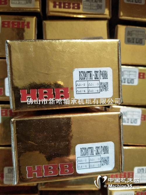 轴承 BS2047-2RZ/P4DBA  HBB