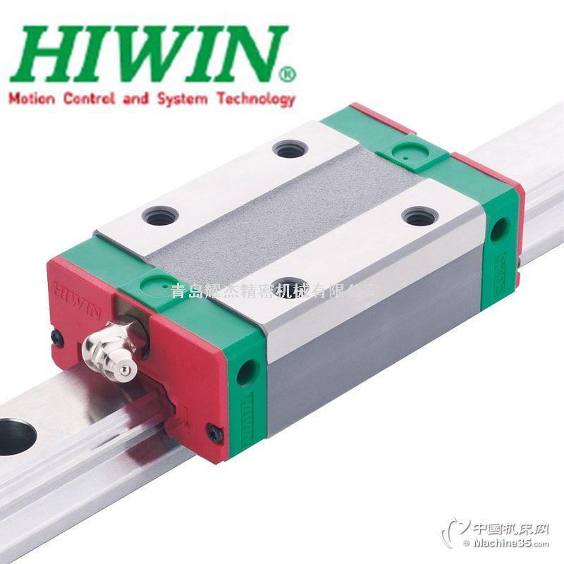 直線導軌|青島線性導軌|滾柱絲杠|HIWIN導軌 青島耀