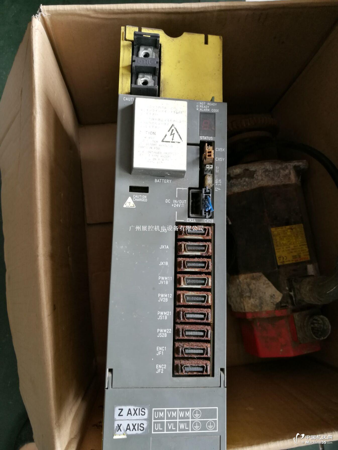发那科A02B-0120-C122#MAR按键面板