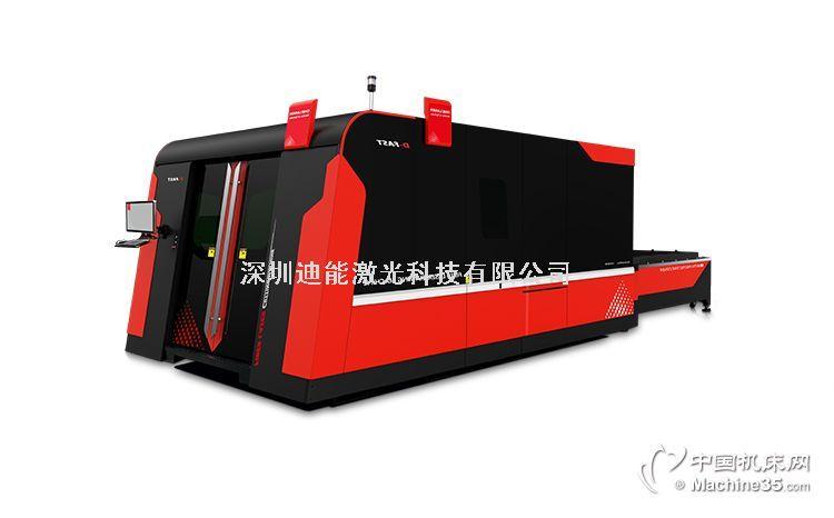 百超迪能激光切割机,性能稳定,品质卓越