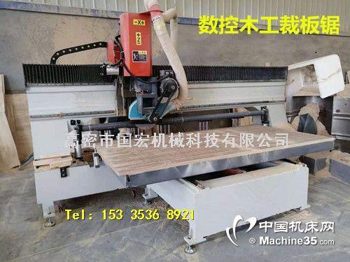 數控木工精密裁板價格、往復式電腦自動推臺鋸價格