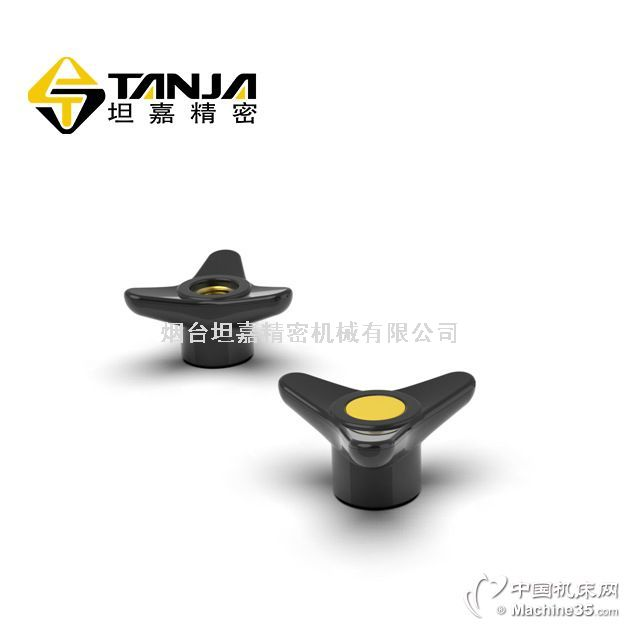 TANJA T66三臂式旋鈕 箭形設備手柄  重型機械旋鈕