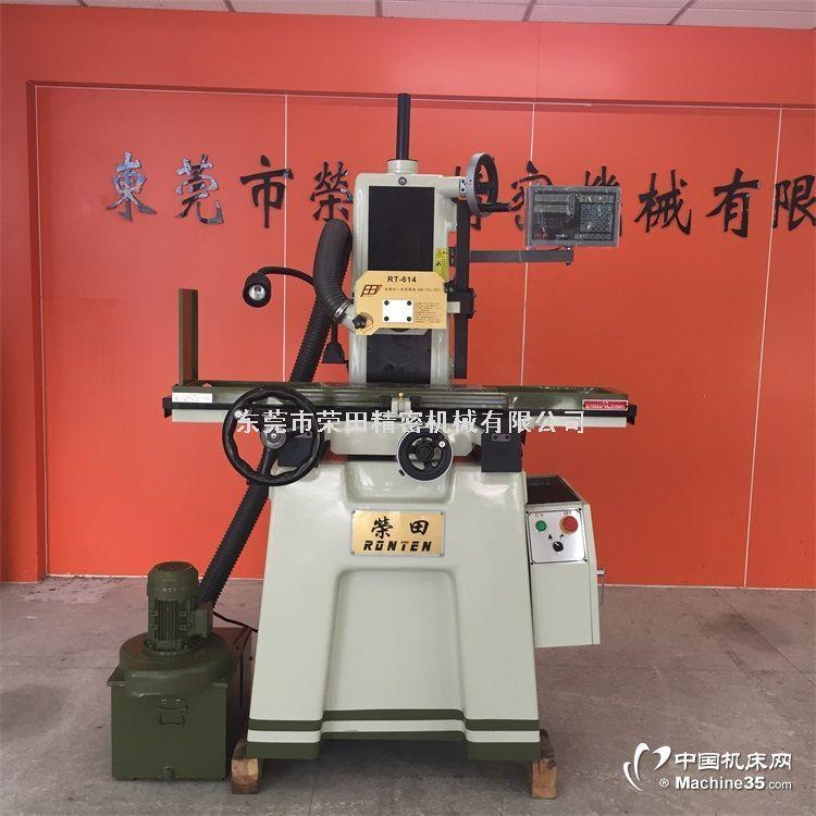台湾标准款618磨床