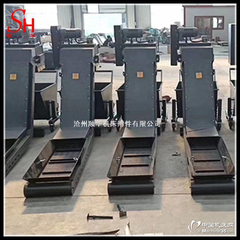 链板式排屑器 自动链板式输送碎屑 碎屑传送机 废料输送机
