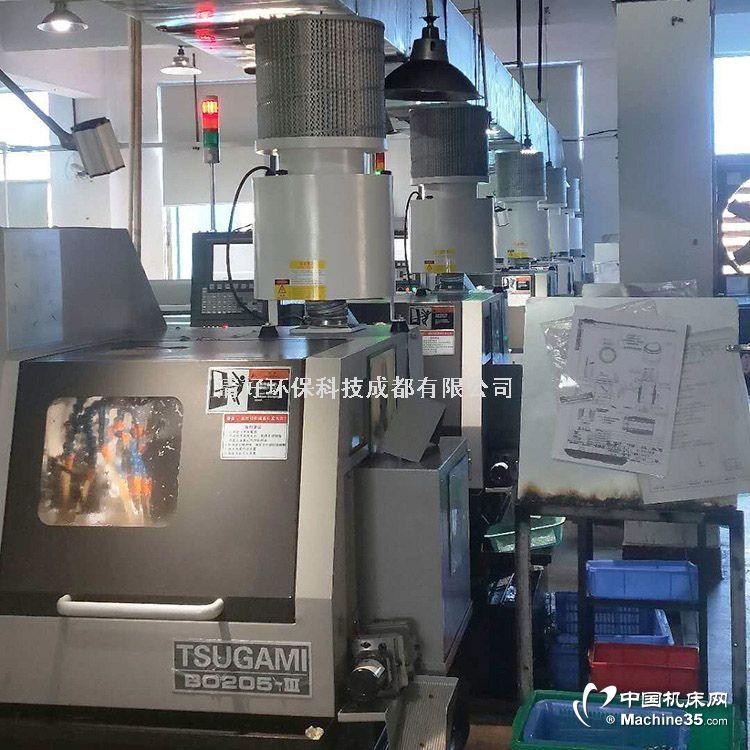 机床油烟净化器DMG250