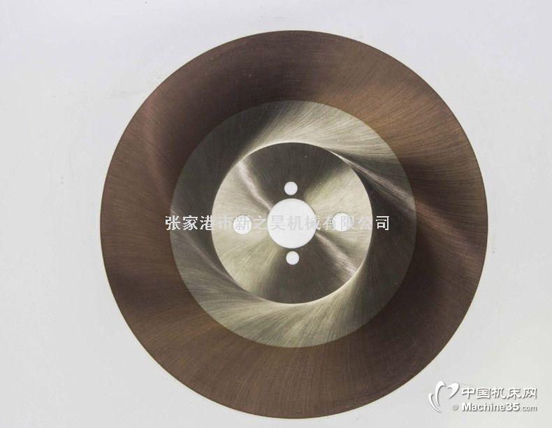 超A高速钢金属圆锯片切管机锯片