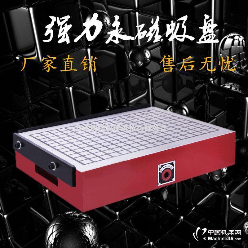 铣床车床CNC雕铣机真方格强力吸盘电脑锣强力永磁加工中心