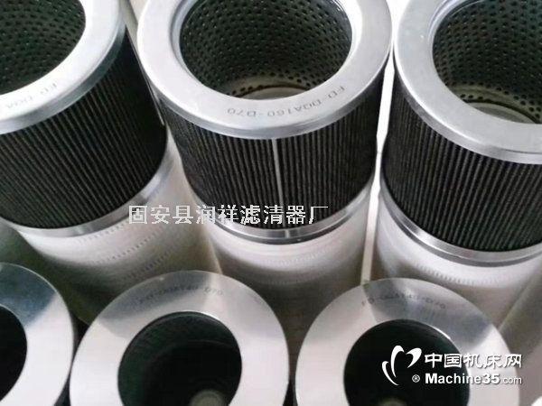 HC8300FKS39H-YC11风电滤芯