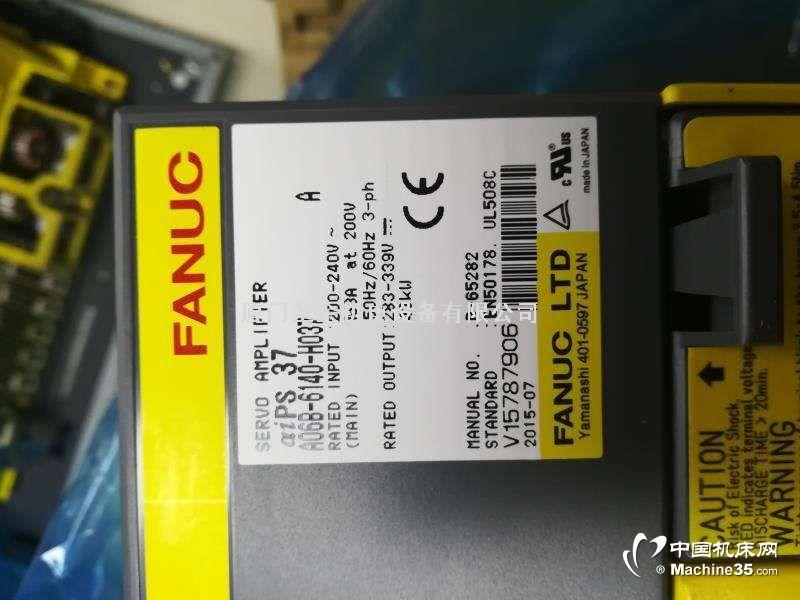 發那科配件A16B-2202-0990實慧價