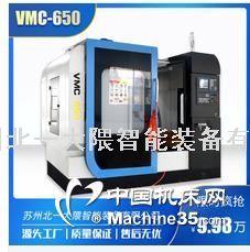 VMC650  加工中心