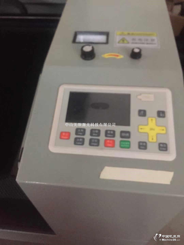 中山激光切割机产品价格