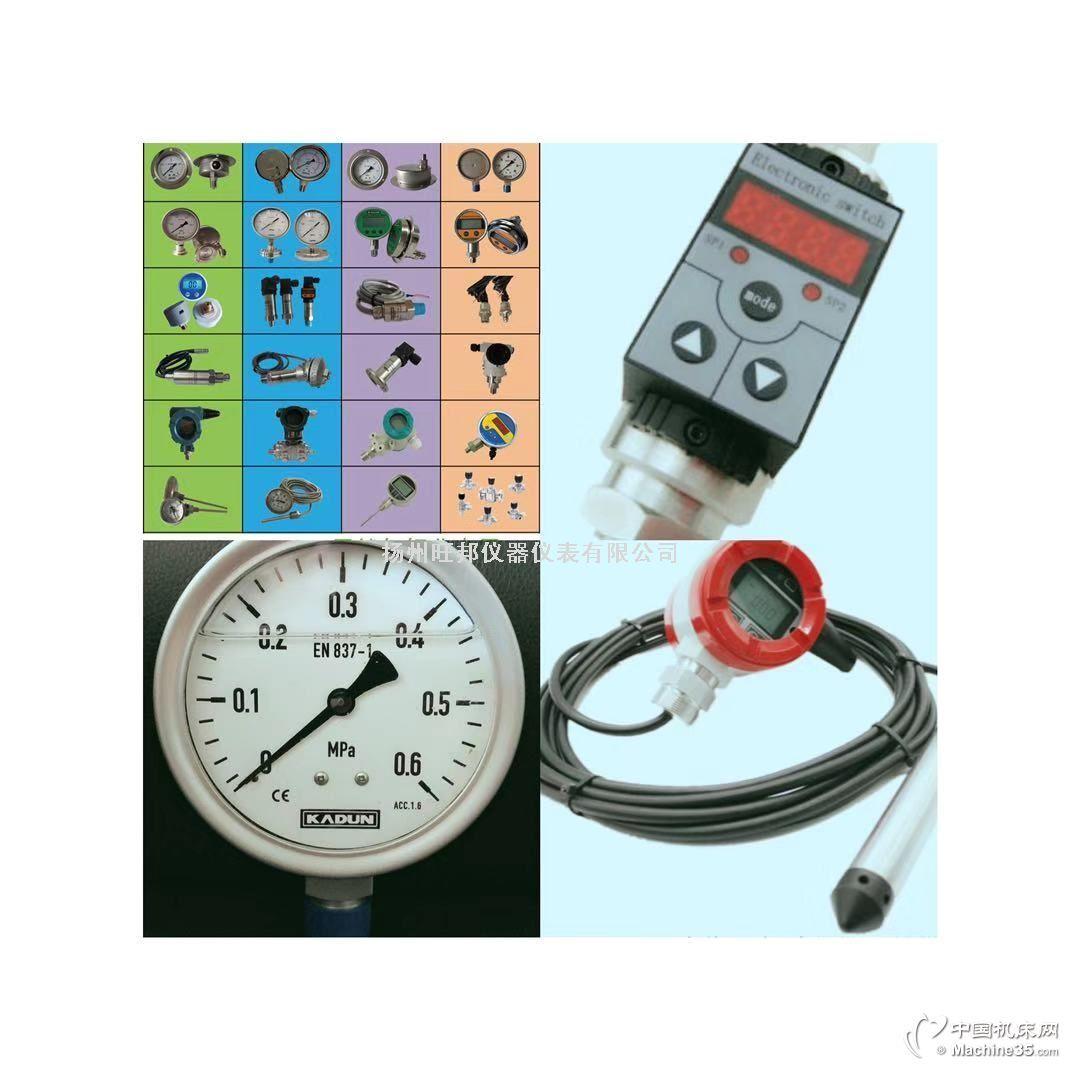 德国卡顿压力传感器全系列