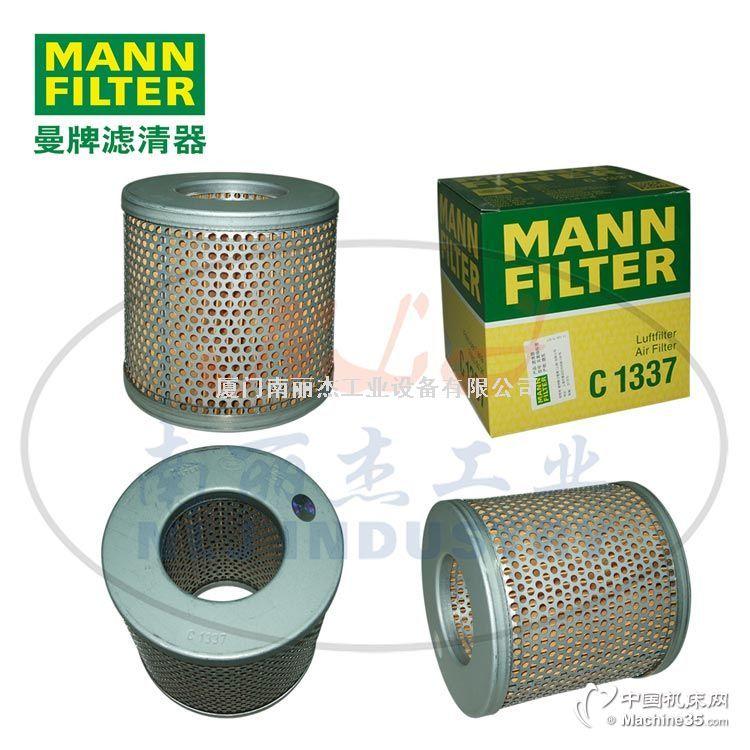 MANN-FILTER曼牌滤清器 空滤C1337