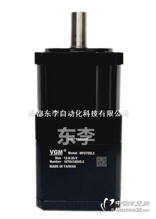 MF070SL2-12-8-30配安川100W伺服電機