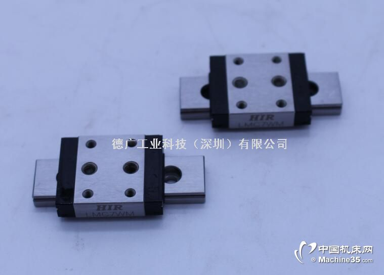 HIR導軌低組滑塊LMB20V LMB30W LMB35V