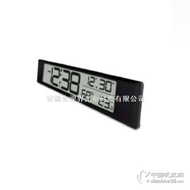 深圳TN HTN STN开模定制LCD液晶显示屏哪家有