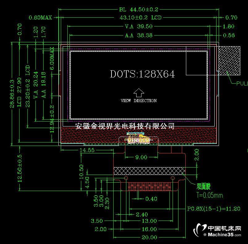 北京GVH12864G液晶顯示屏COG屏生產廠家是哪個?