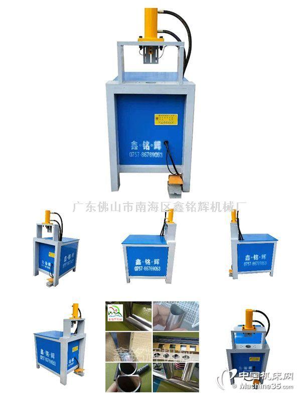 鑫铭辉全新W1-RO80多功能液压冲孔机,冲弧机,切断机等