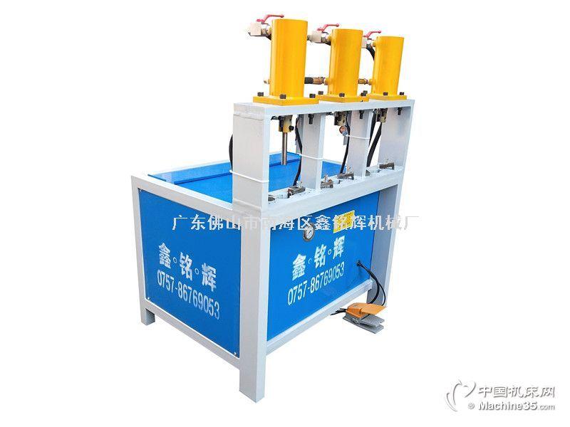 鑫铭辉全新W3-RO63多功能液压冲孔机,冲弧机,切断机等