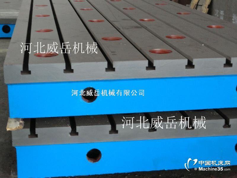 厂家特供铸铁平台平板 T型槽试验平台质量保证