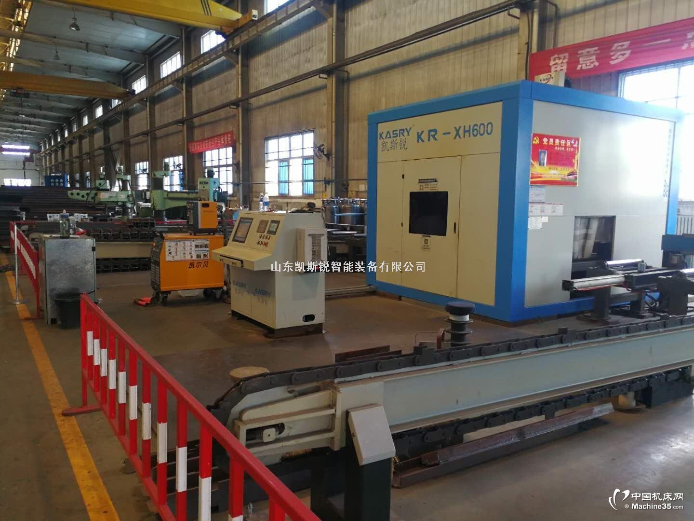 造船厂型钢切割机 H型钢切割下料机 多种工艺一机满足