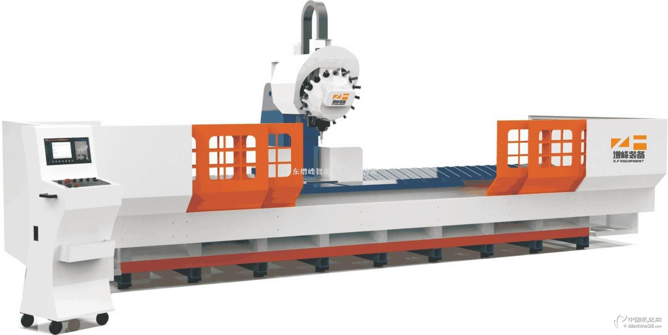 型材加工中心 鋁型材專用