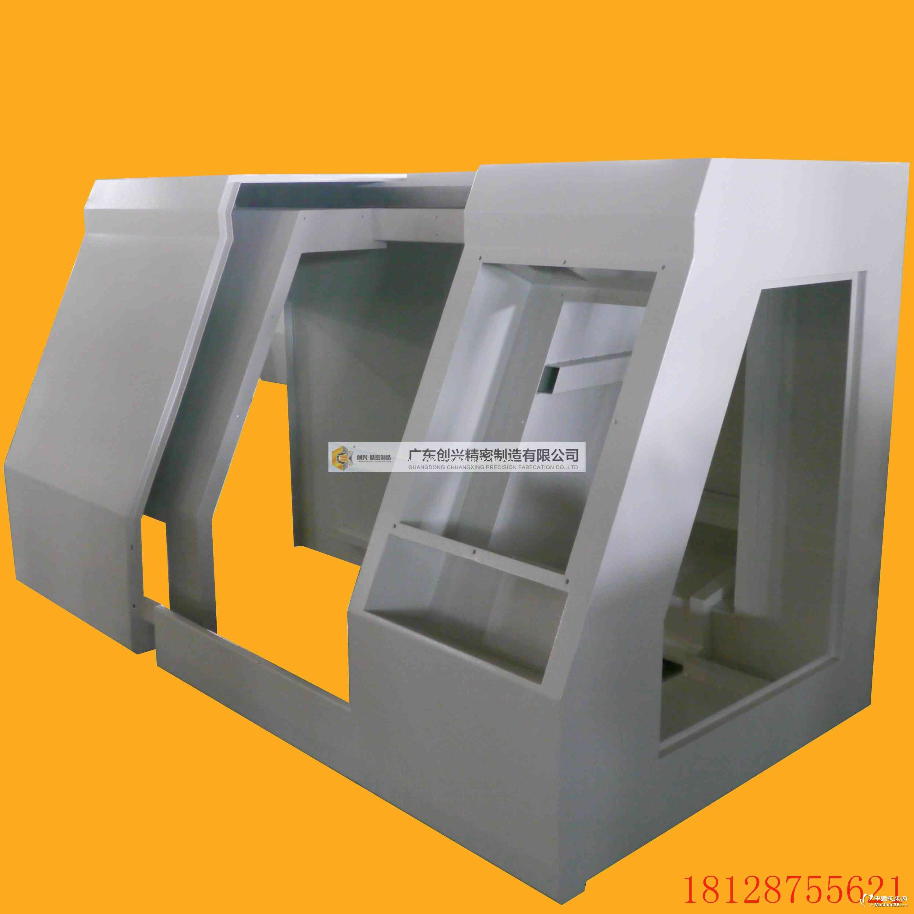 冲压机床外壳定做,精密机床定制公司,广东冲压机床加工厂家