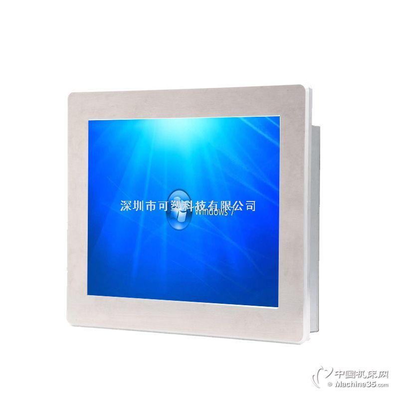 深圳低功耗工业平板电脑