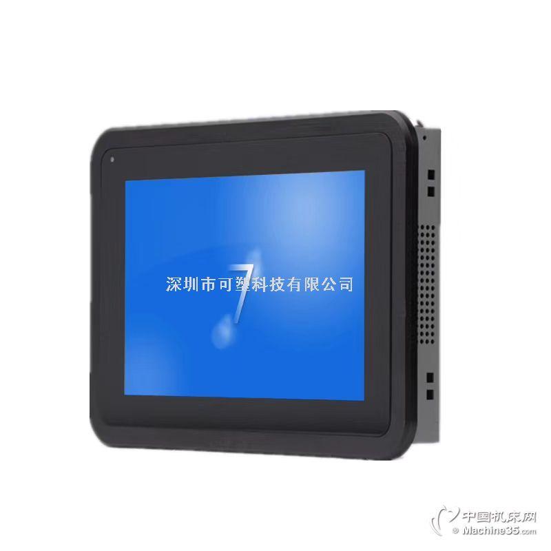 深圳可塑低功耗工业平板电脑厂家直销