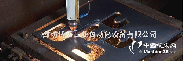 潍坊临朐博天台式等离子切割机