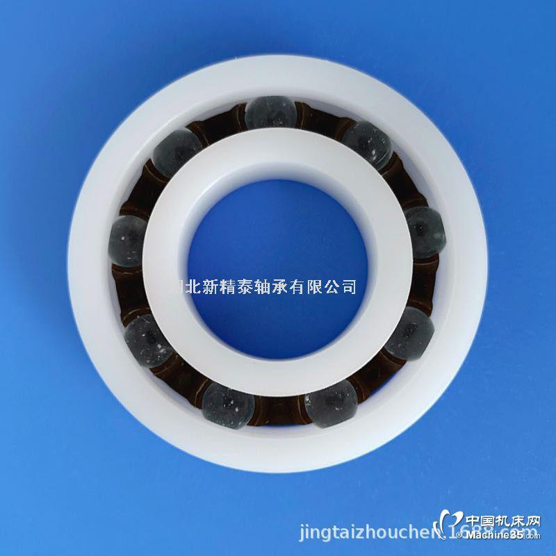6800pom塑料軸承