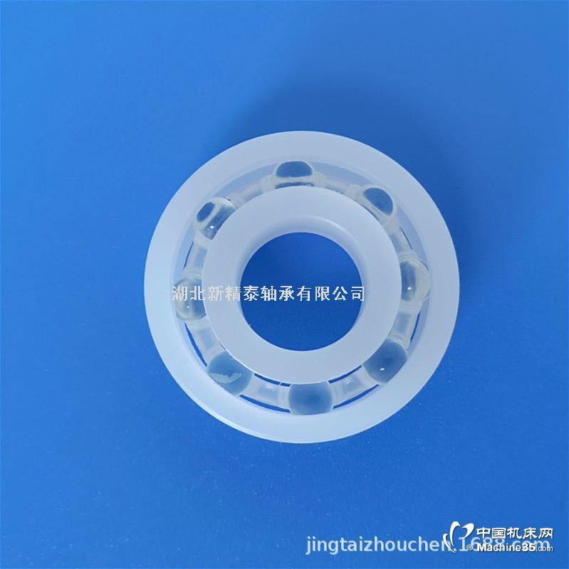 6803pe耐酸碱耐腐蚀塑料轴承