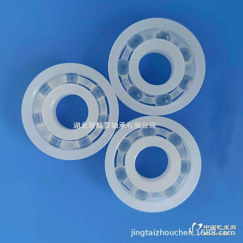 6801pp耐酸碱耐腐蚀塑料轴承