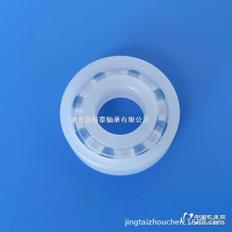 6202pom塑料轴承