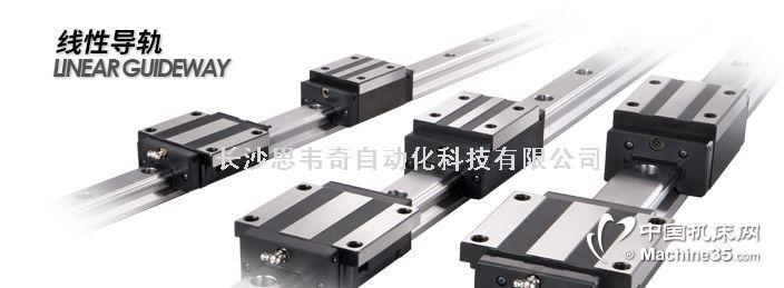 機床與自動化設備傳動部件