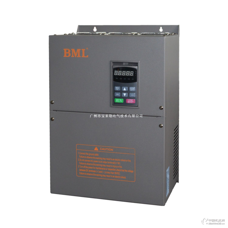 寶米勒4KW矢量重載型變頻器