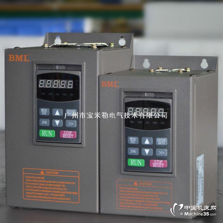 寶米勒11KW矢量通用型變頻器