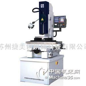 微孔机 细小孔加工设备0.05-0.5mm