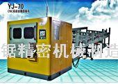YJ-70 CNC高速金屬圓鋸機