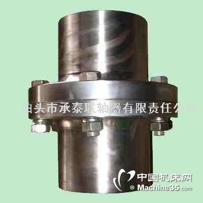 承泰,钢厂电厂专用联轴器,凸缘联轴器