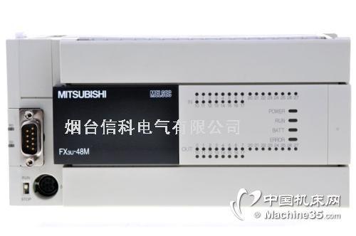 三菱FX3U PLC編程及遠程控制